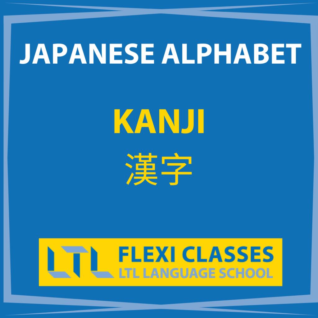 Japanese Alphabet - Kanji