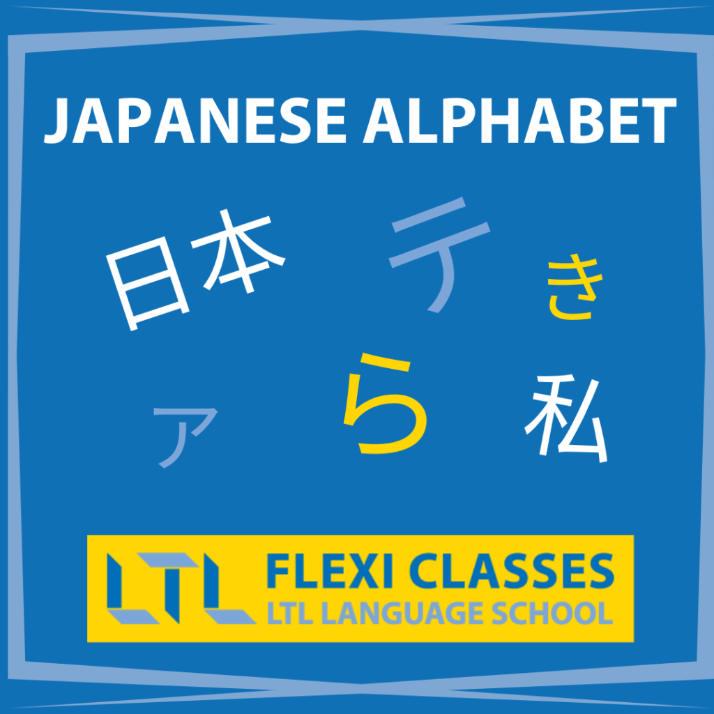 Alphabets of Japanese