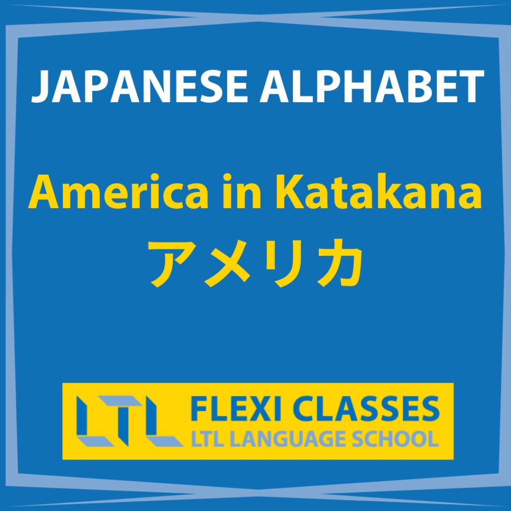 Alphabets of Japanese - Katakana