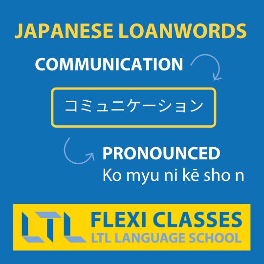 Loanwords in Japanese