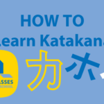 How To Learn Katakana (カタカナ) // Essential Things To Know Thumbnail
