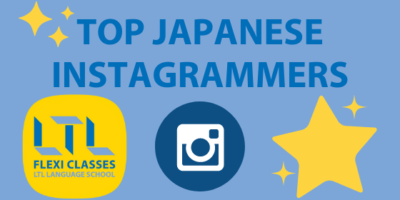 Top 10 Instagram Accounts to Learn Japanese (PLUS 2 Bonus Entries)