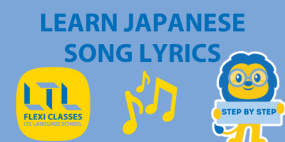HOW TO – Learn Japanese Lyrics 🎶 The Ultimate Guide