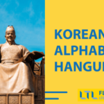 The Korean Alphabet | A Complete and Definitive Guide to Hangul 한글 Thumbnail