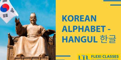 The Korean Alphabet | A Complete and Definitive Guide to Hangul 한글