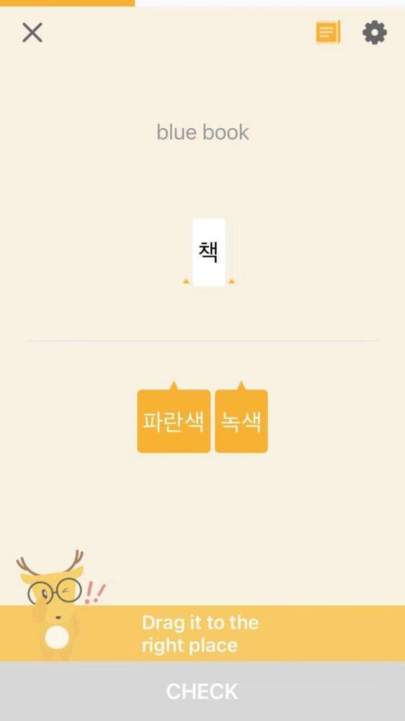 Best Apps to Learn Korean - LingoDeer
