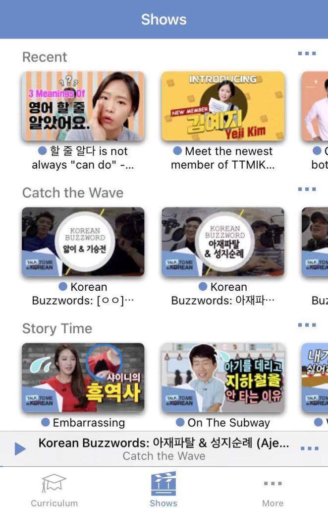 Korean Online Lessons