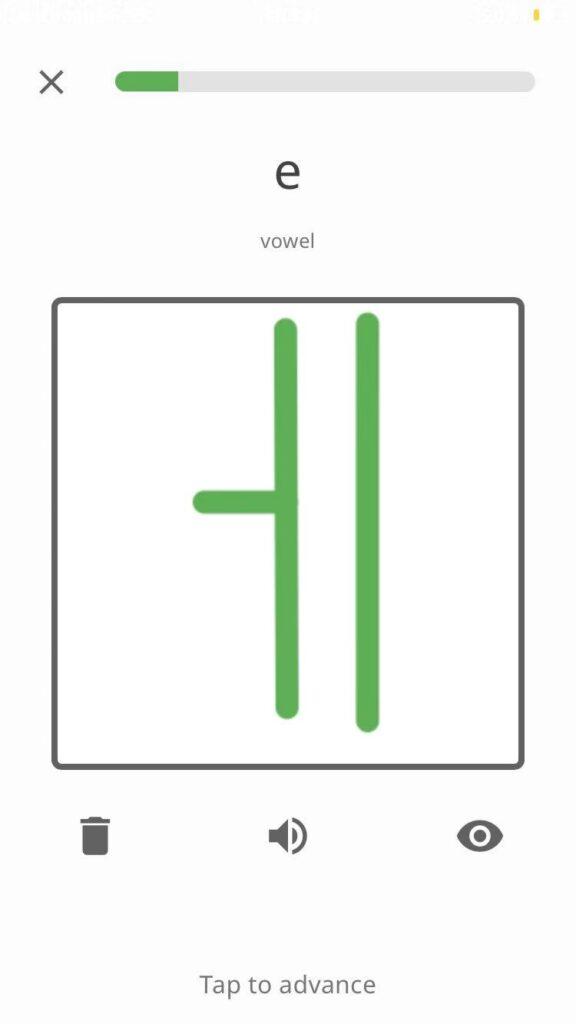 Best Apps to Learn Korean - Write It! Korean