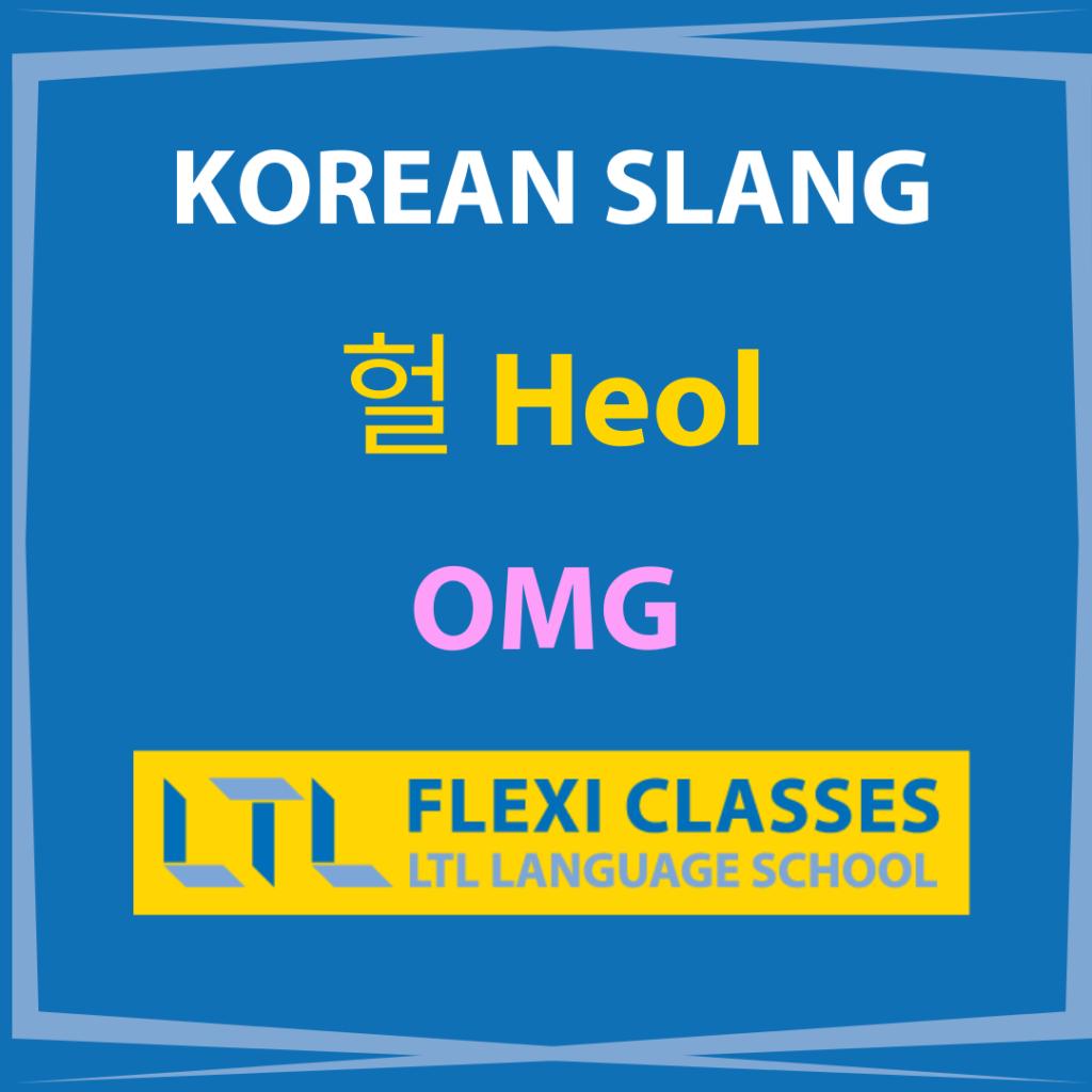 Korean Slang Words to Learn