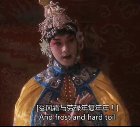 Farewell My Concubine Review