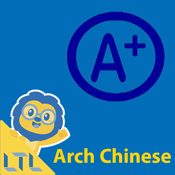 Arch Chinese - Websites to Learn Chinese