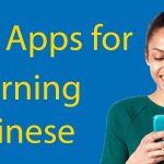 Best Apps for Learning Chinese (2020) Thumbnail