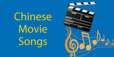 Chinese Movie Songs 🎬 Five Theme Songs To Learn Chinese