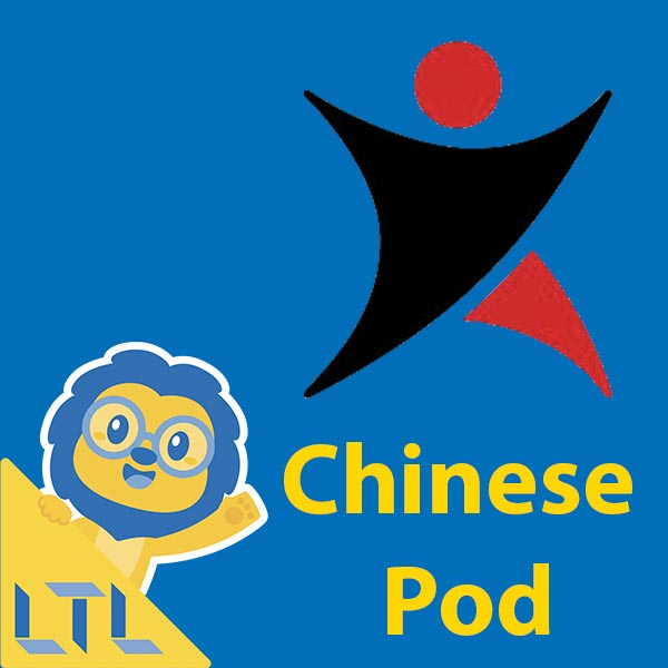 Chinese Pod- Websites to Learn Chinese