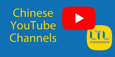 Chinese YouTube Channels – 15 Fantastic & Funny Accounts To Follow