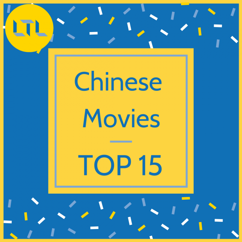 Chinese Movies - Best Movies to Learn Chinese