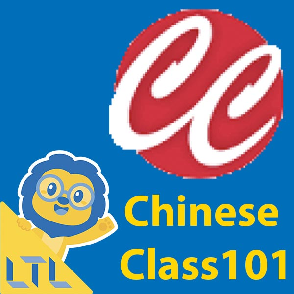 ChineseClass101 - Websites to Learn Chinese