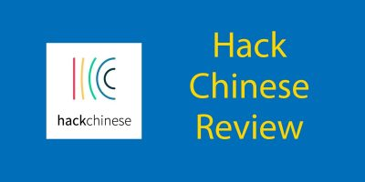 Hack Chinese – We've Unearthed a Gem
