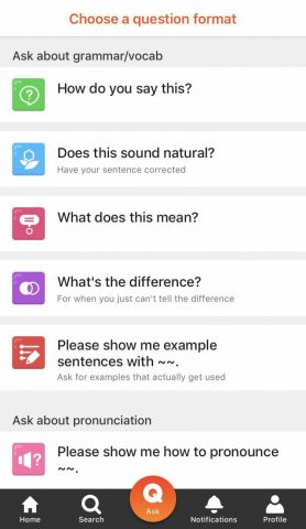 HiNative Review - ASK