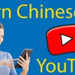 Learn Chinese on YouTube // The Simple To Follow Guide Thumbnail