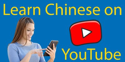 Learn Chinese on YouTube // The Simple To Follow Guide