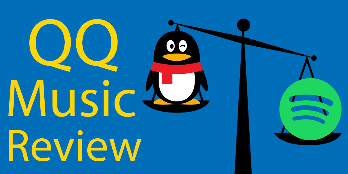 Qq Music Review For 2021 Chinese Spotify Vs Spotify