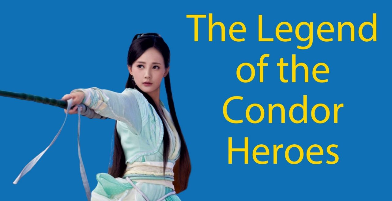 The-Legend-of-the-Condor-Heroes