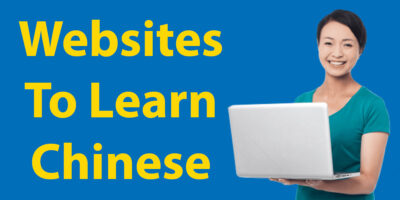 Websites to Learn Chinese 🖥️ 46 High Tech Sites to Learn Mandarin