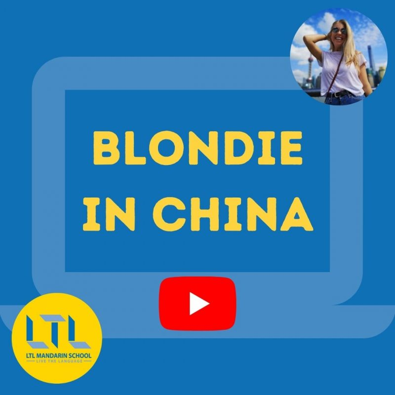 YouTube Accounts to Follow for China - Blondie in China