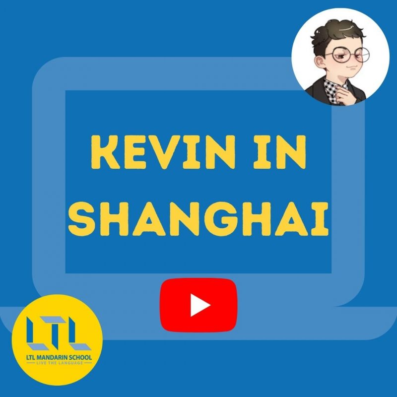 Kevin in Shanghain on YouTube