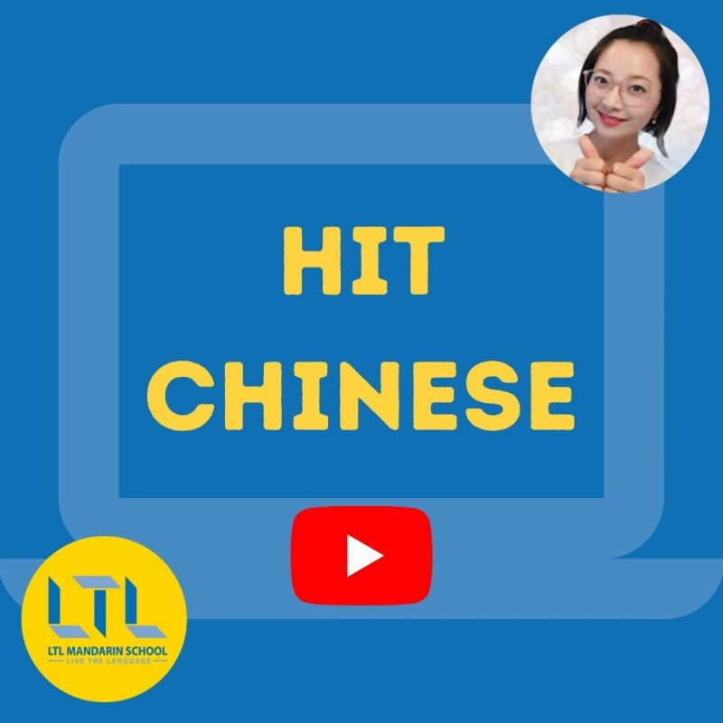 Learn Chinese on YouTube for Mandarin