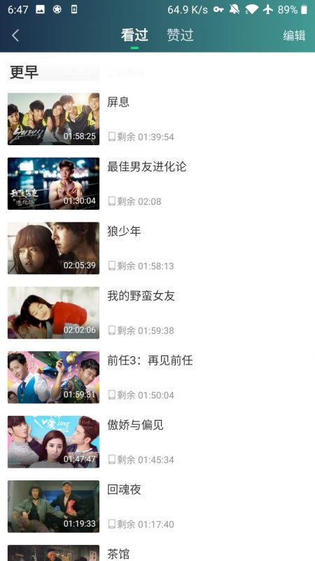 iQiyi Review: Your viewing history