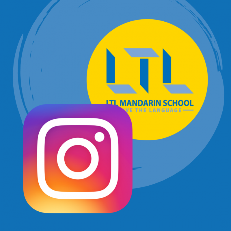 Learn Chinese with Instagram
