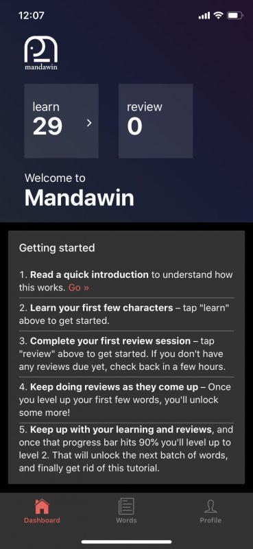Mandawin - The First Screen You See