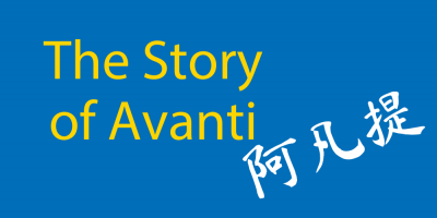 The Story Of Avanti – Use Cartoons to Learn Chinese